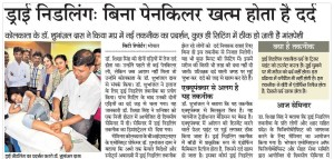 bhopal newspaper